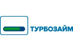 Турбозайм